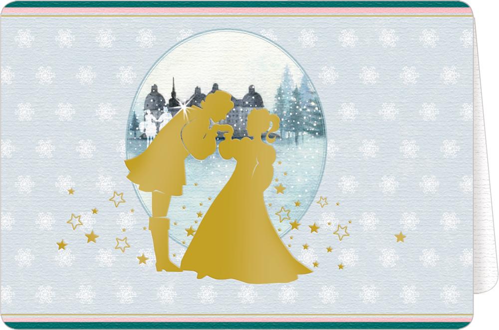 Weihnachtskarte mit Kuvert - Aschenbrödel - Wünsche für dich