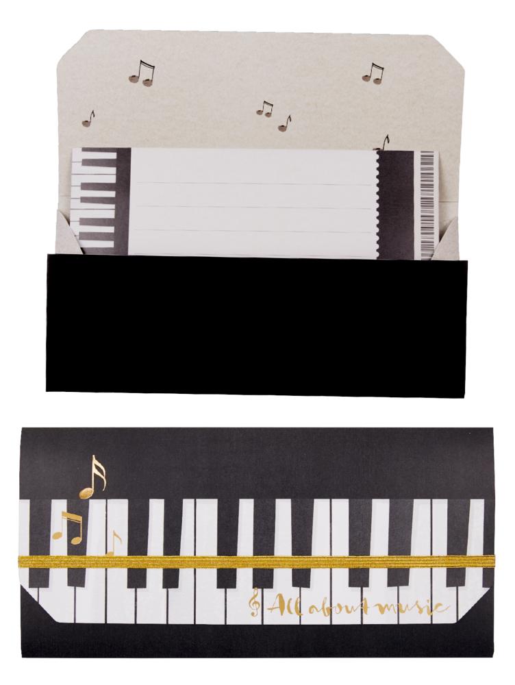 Gutscheinmappe All about music